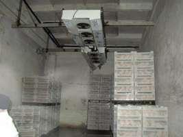 Холодильная обработка