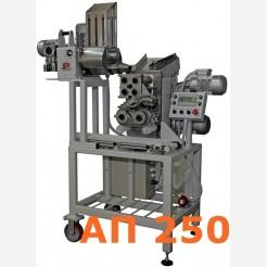 Пельменный аппарат АП - 250